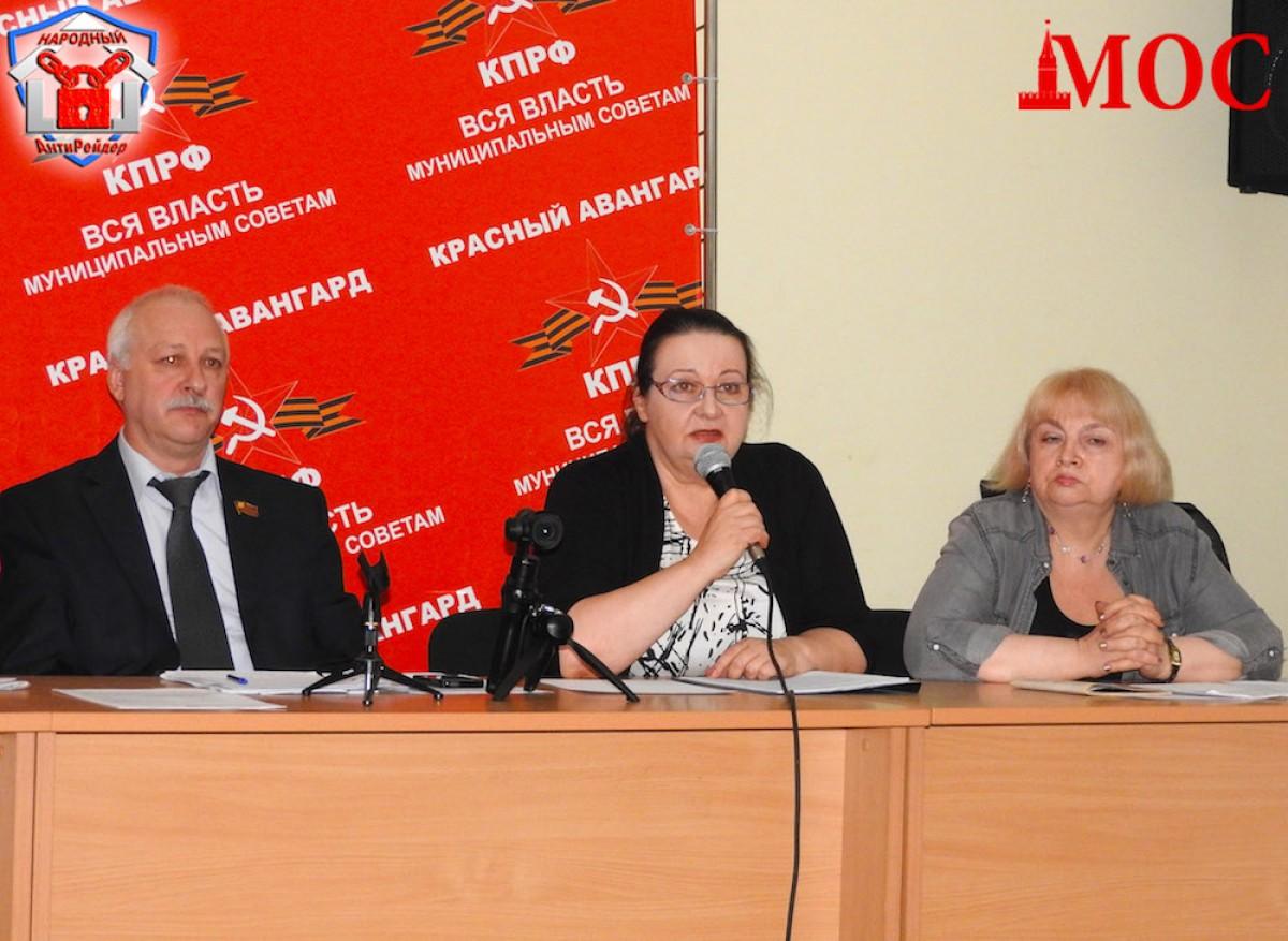 Народный антирейдер, общественный комитет по защите от квартирного рейдерства, добро911