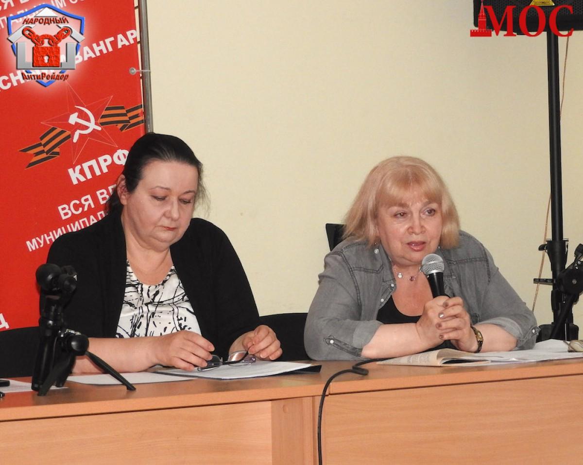 Общественный комитет по защите от квартирного рейдерства, Народный атирейдер, добро911