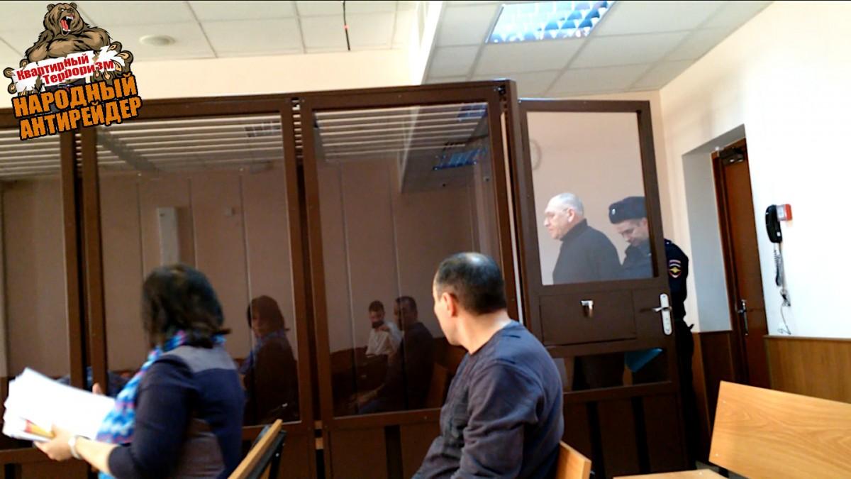 Народный антирейдер, общественный комитет по защите от квартирного рейдерства