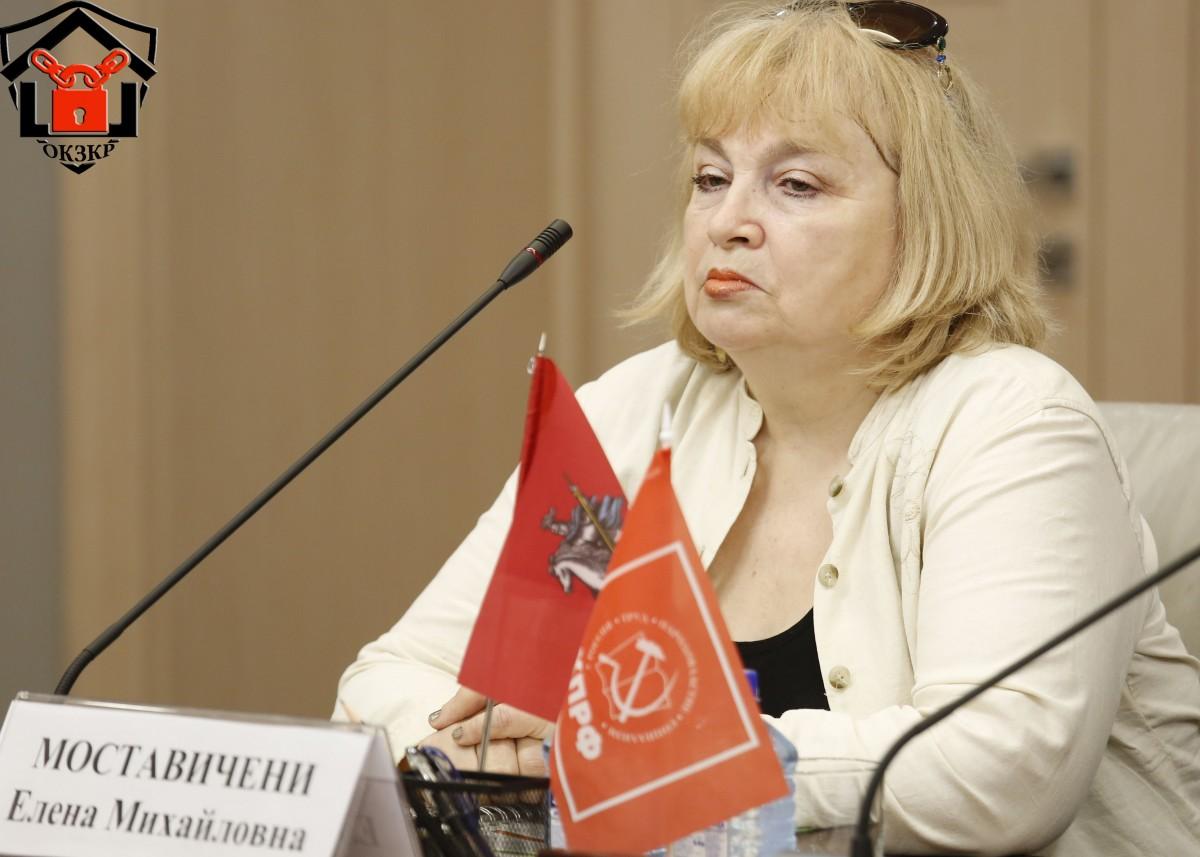 Моставичене Елена Михайловна, общественный комитет по защите от квартирного рейдерства, народный антирейдер