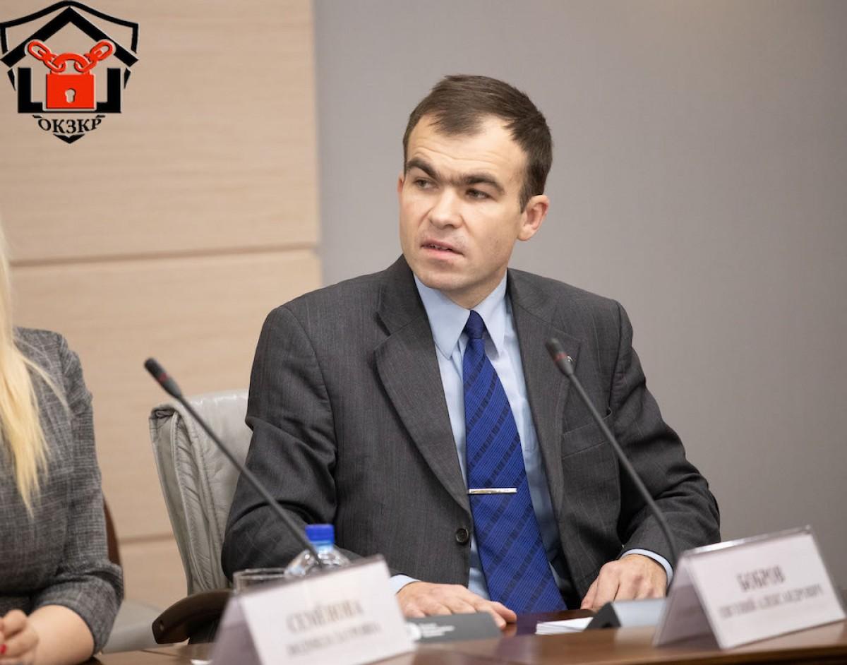 Бобров Евгений Александрович, совет по правам человека, общественный комитет по защите от квартирного рейдерства, народный антирейде