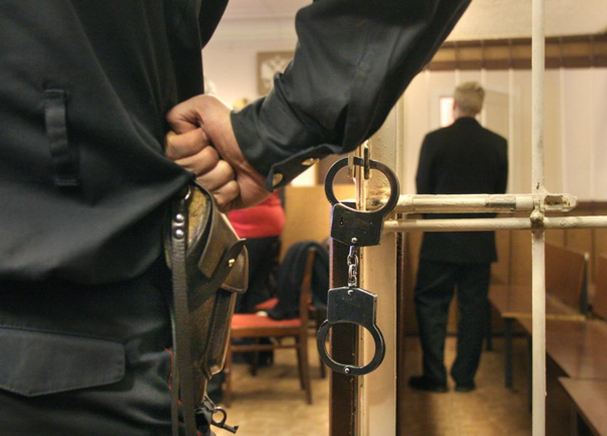 тот тюрьма в москве по экономическим преступлениям редко